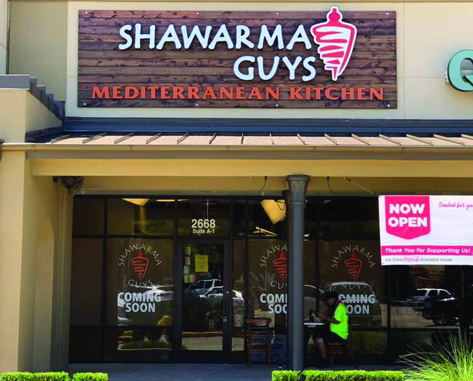 shawarma guys mediterranean kitchen signage